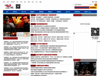 taihuabbs.com screenshot