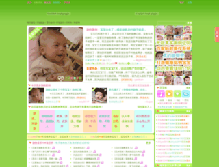 taijiaobb.cn screenshot