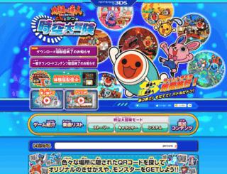 taiko3ds2.namco-ch.net screenshot