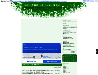 taikoh3.boo-log.com screenshot