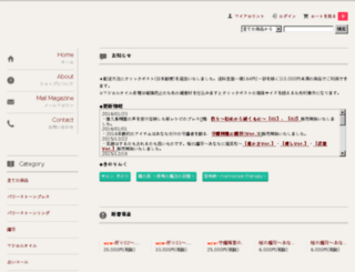 tail-of-kinori.com screenshot