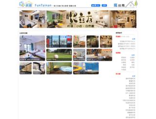 tainan.funbnb.com.tw screenshot