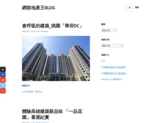 tainan.vrhouse.com.tw screenshot
