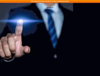tainer.ru screenshot