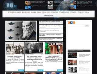 tainoe.info screenshot