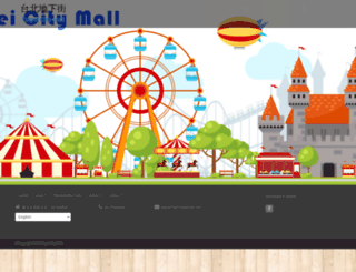 taipeimall.com.tw screenshot