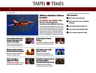 taipeitimes.com screenshot