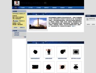 tairuitanhei.sm160.com screenshot