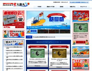 tairyo-card.jp screenshot