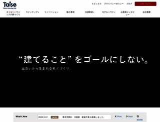 taise-housing.co.jp screenshot