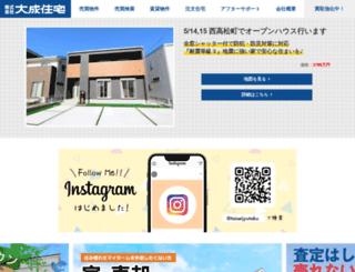 taiseijyutaku.co.jp screenshot