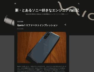 taiseiko.blogspot.jp screenshot