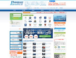 taishu.co.jp screenshot
