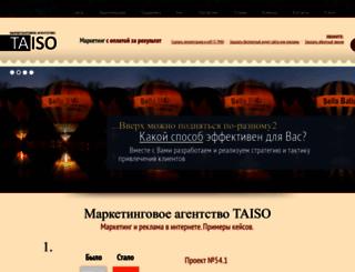 taiso.ru screenshot