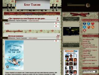 taissia.ru screenshot