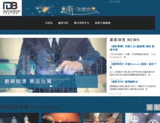 taiwan-innovation.org.tw screenshot