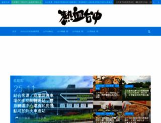taiwan17go.com screenshot