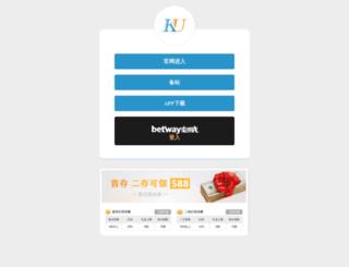 taiwanbank.com.tw screenshot