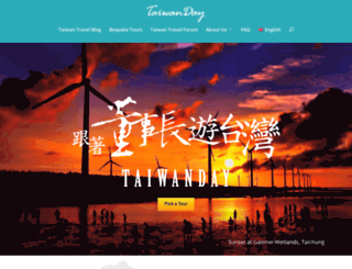 taiwanday.com screenshot