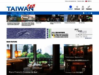taiwanfun.com screenshot