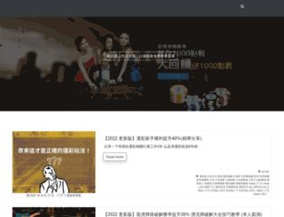 taiwansport.tw screenshot