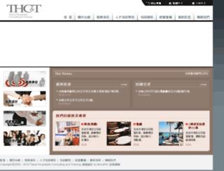 taiwe.com.tw screenshot