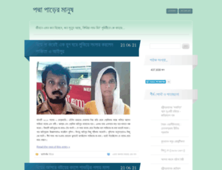 taiyabs.wordpress.com screenshot