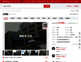 taiyangyuan.soufun.com screenshot