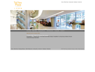 taiyauplaza.com screenshot