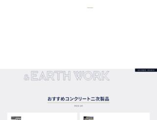taiyo-gr.co.jp screenshot