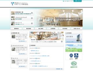 taiyo-technica.co.jp screenshot