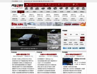 taiyuan.chekb.com screenshot