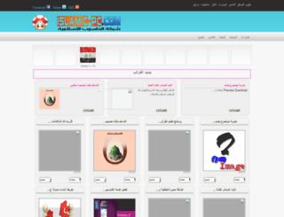 taja-rib.blogspot.fr screenshot