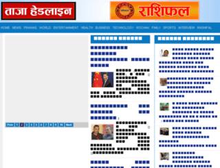 tajatajanewsheadlines.blogspot.com screenshot