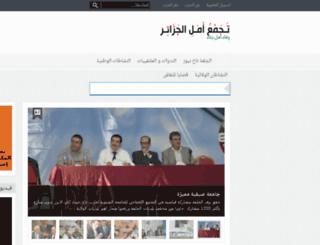 tajdjelfa.com screenshot