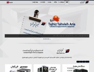 tajhiztahvieh.com screenshot