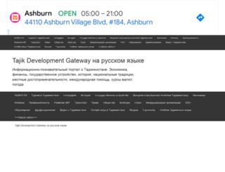 tajik-gateway.org screenshot