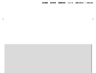 tajima-motor.com screenshot