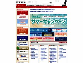 tajimabank.co.jp screenshot