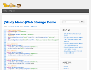 tajoal.net screenshot