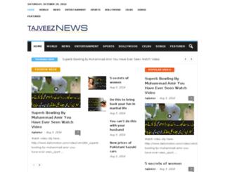 tajveez.net screenshot