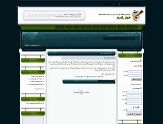 tak-movie.loxblog.com screenshot