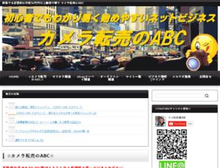 taka81pj.com screenshot