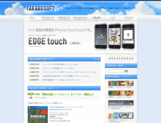 takabosoft.com screenshot