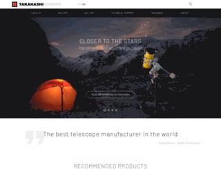takahashi-europe.com screenshot