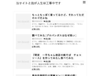 takaht.com screenshot