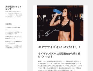 takamatsu-town.com screenshot
