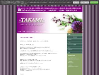 takami2011.jimdo.com screenshot