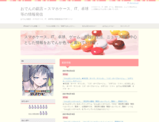 takao-lucky.ddo.jp screenshot
