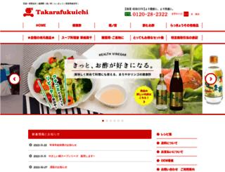 takarafukuichi.jp screenshot